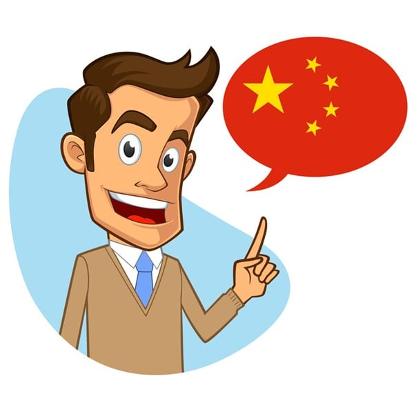 The Top 5 Untrue Myths About Learning Mandarin.