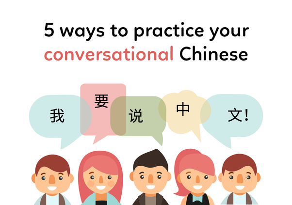 Where Can I find a Chinese learning group?.