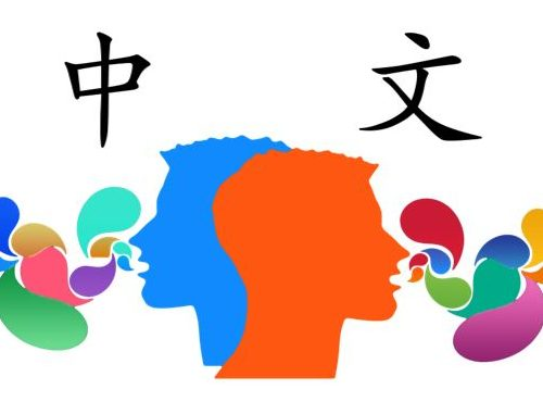 Business Chinese Language Course.