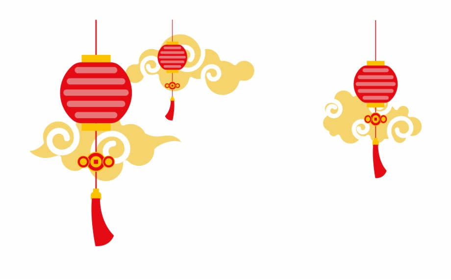 Chinese Lantern Png, Transparent Png Download For Free #1395428.