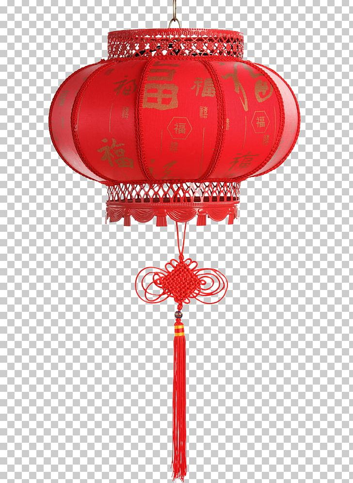 Lantern Festival Chinese New Year Paper Lantern PNG, Clipart.