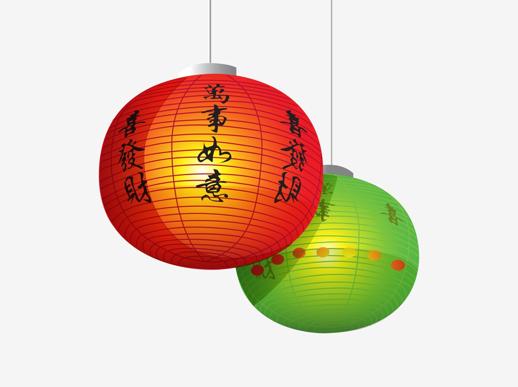 Chinese lantern clip art free.