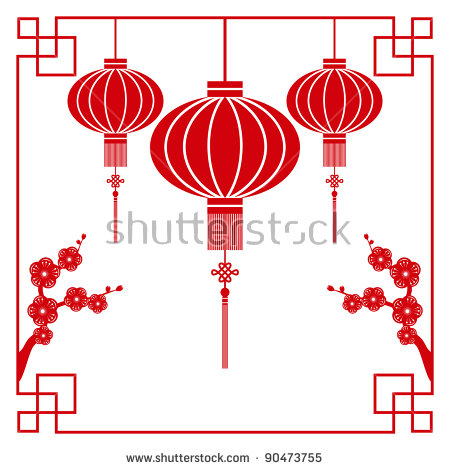 Chinese Lantern Stock Photos, Royalty.