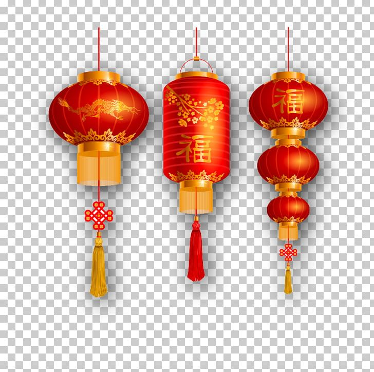 Paper Lantern Light Lantern Festival PNG, Clipart, China, Chinese.