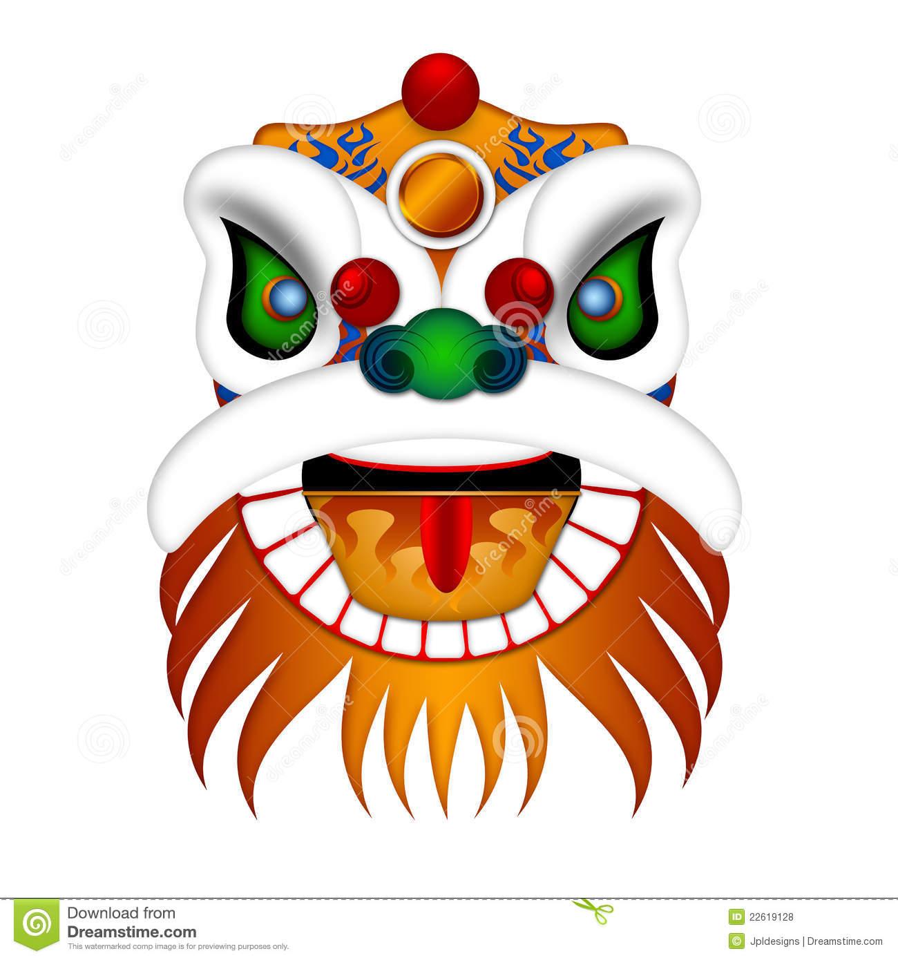 Chinese Lion Dance Head Illustration Stock Illustration.