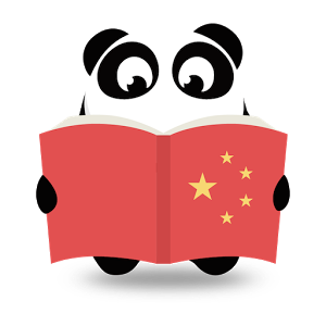 The Best Mandarin Chinese Language Learning Apps for Beginners.