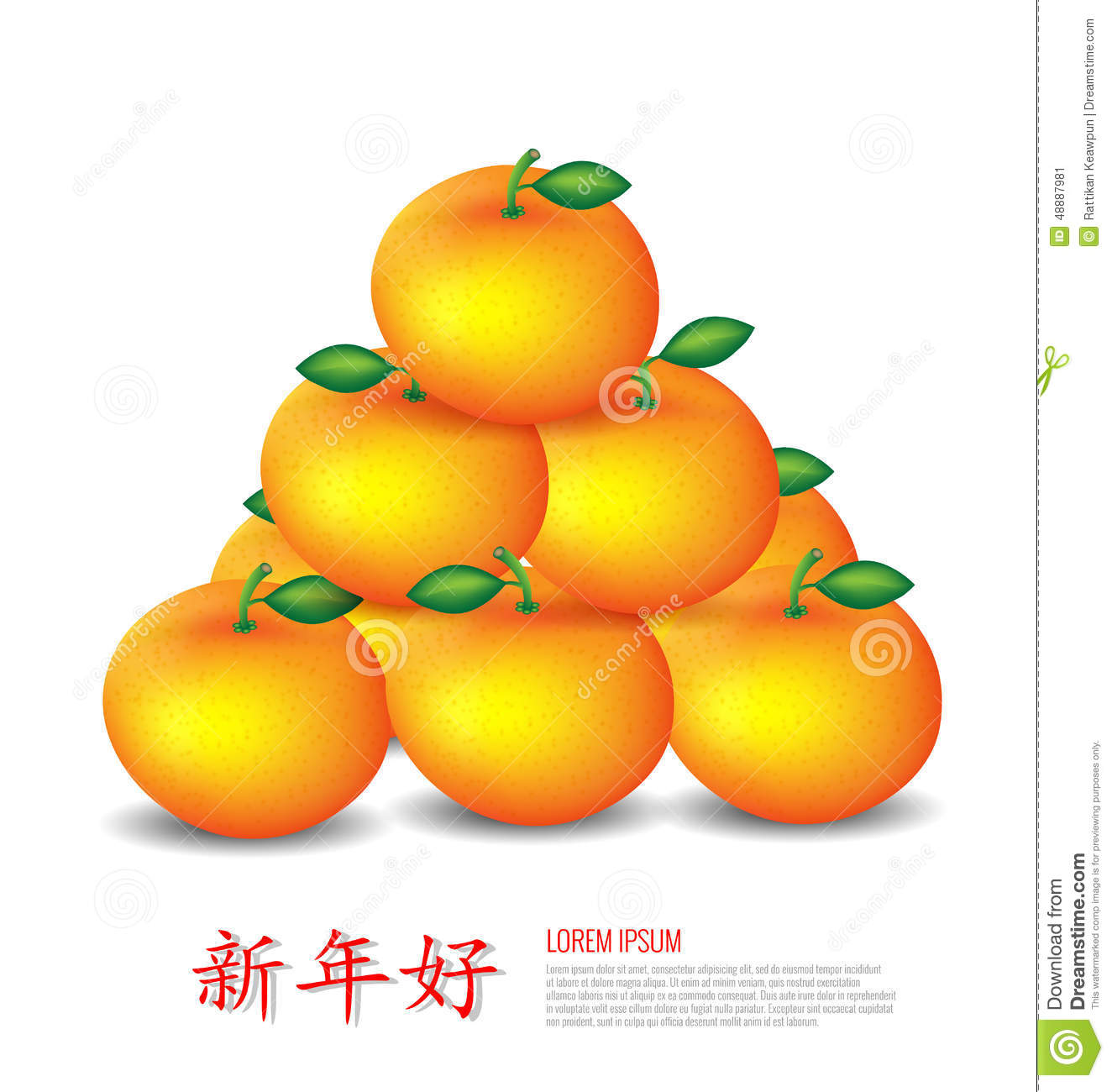 Chinese new year oranges clip art.