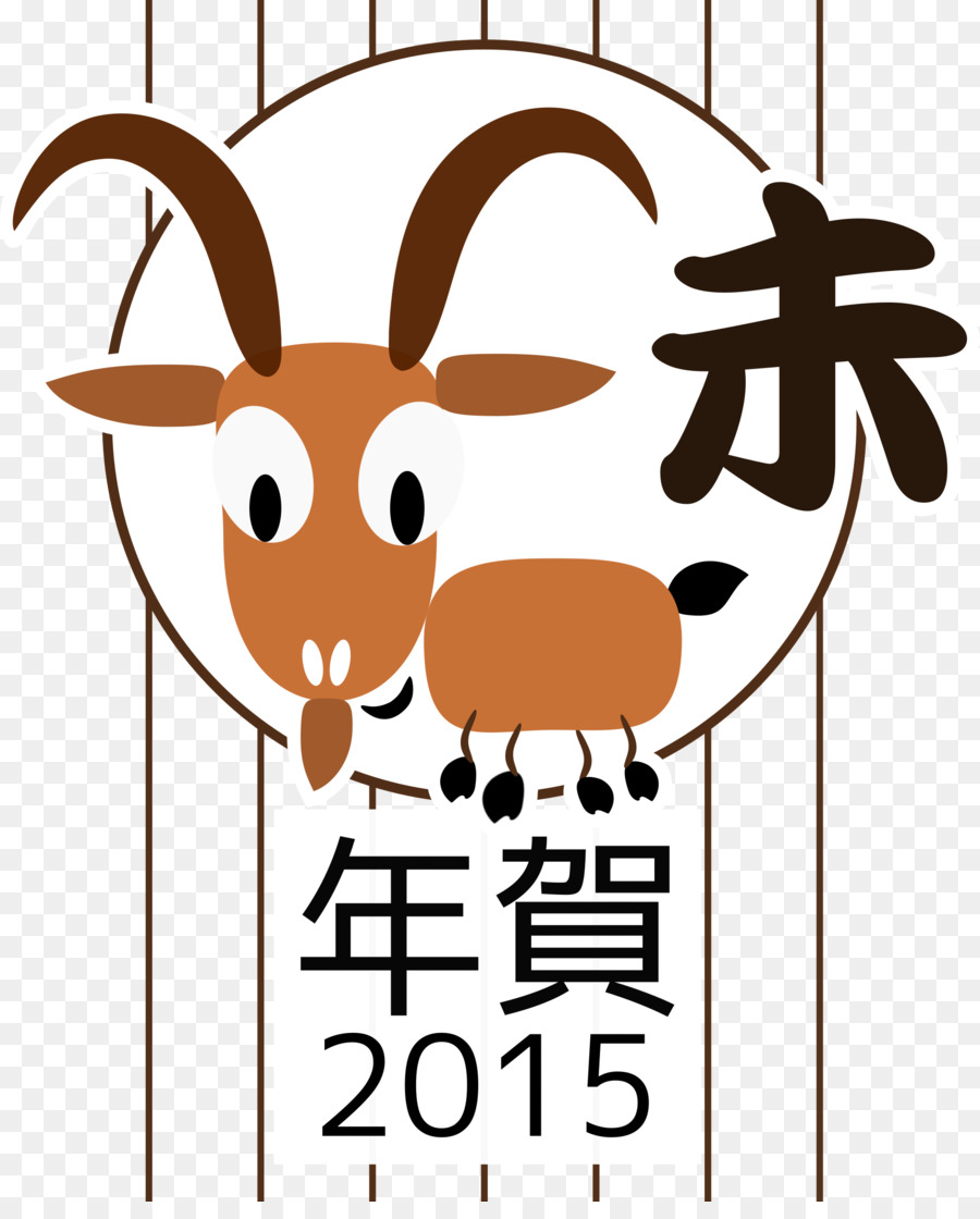 Chinese New Year Food Cartoon clipart.
