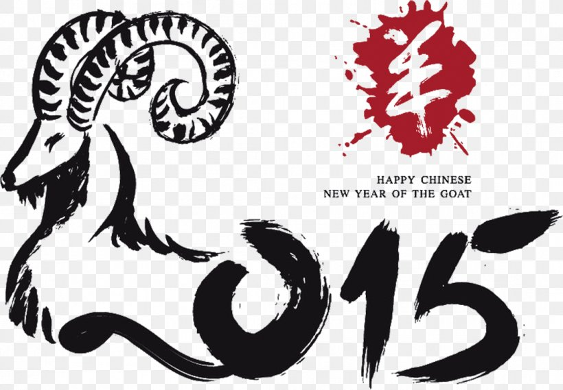 Chinese New Year Goat Clip Art, PNG, 1097x762px, Chinese New.