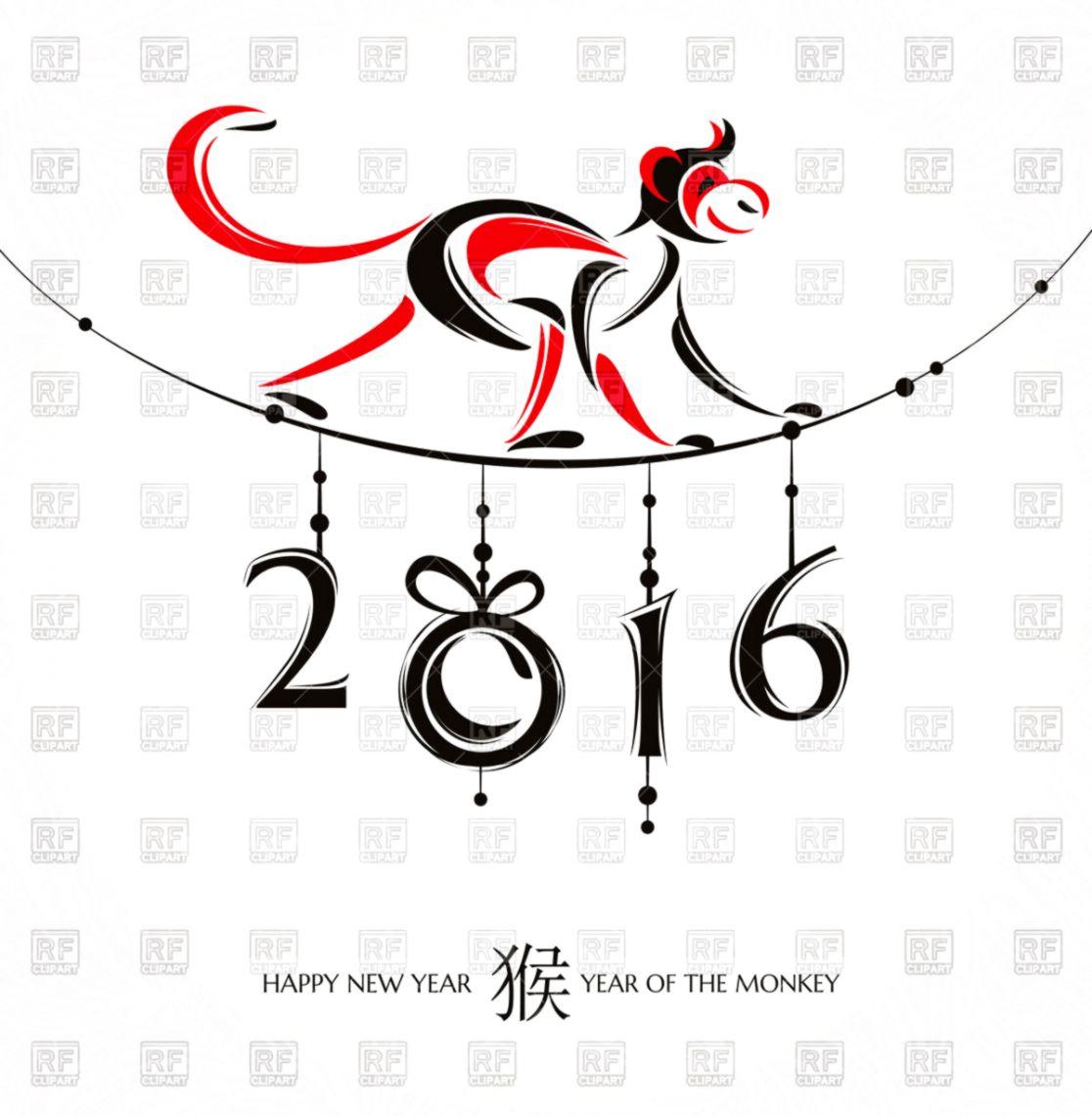 Happy New Year 2015 Clip Art.