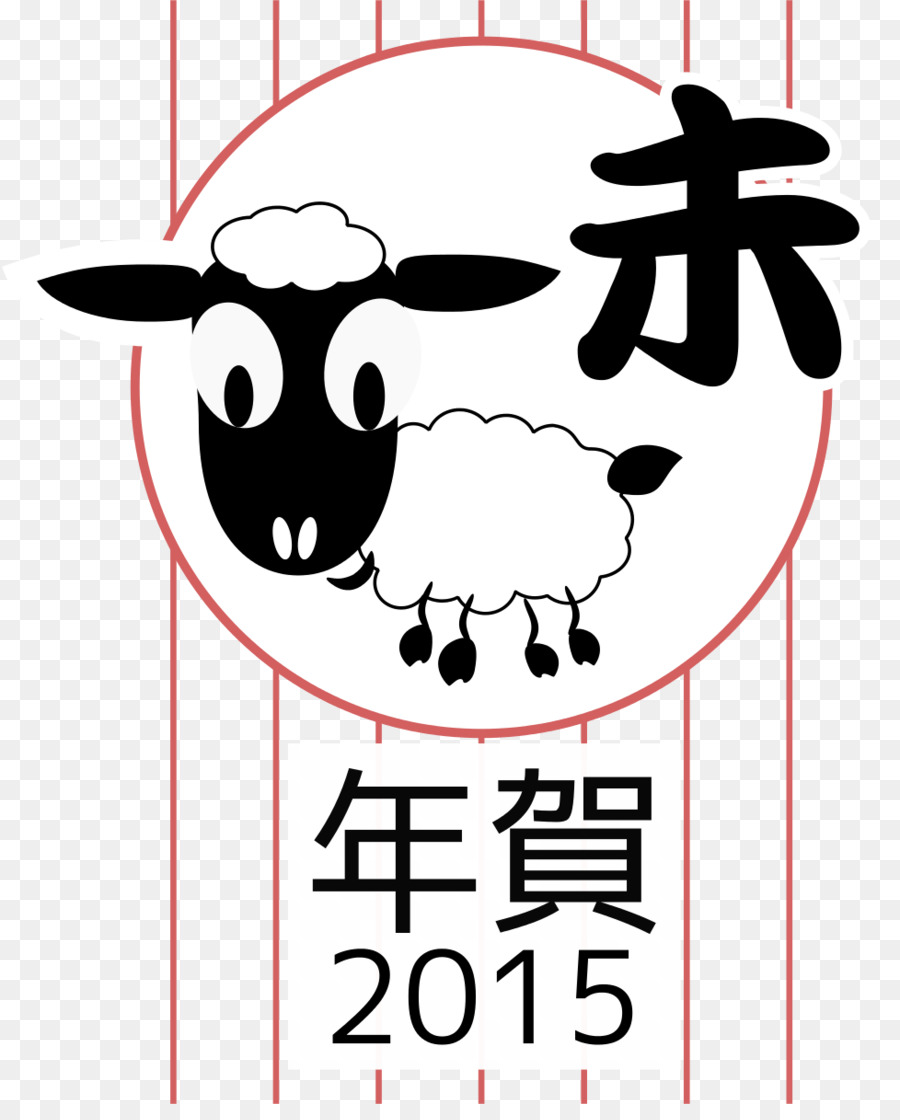 Chinese New Year Pattern clipart.