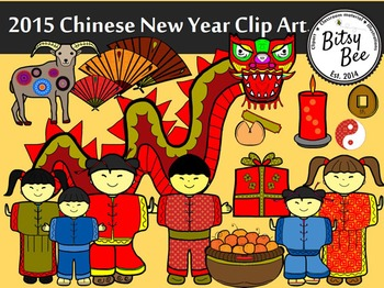 Chinese New Year Clip Art (2015).