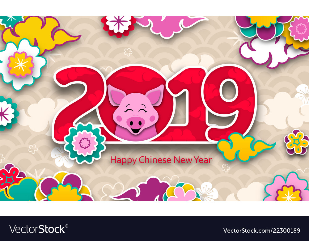 Happy asian card for chinese new year 2019.