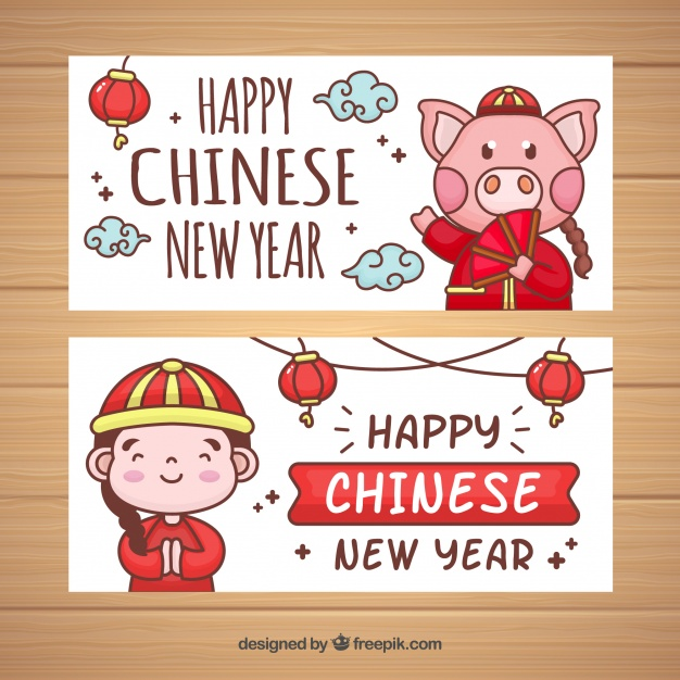 Chinese new year 2019 banners Vector.