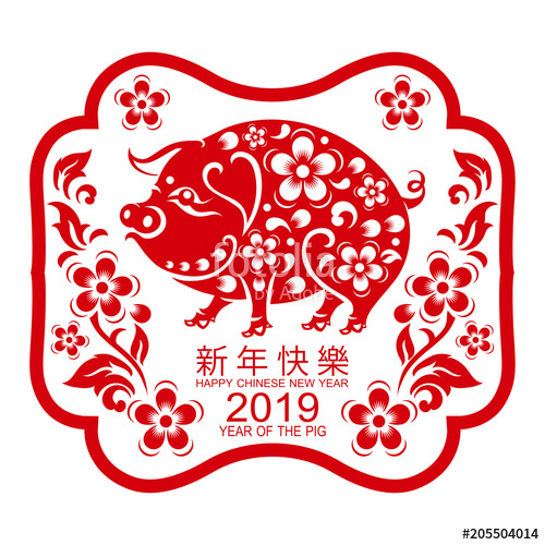 Happy chinese new year 2019 Zodiac sign with red paper cut art and.