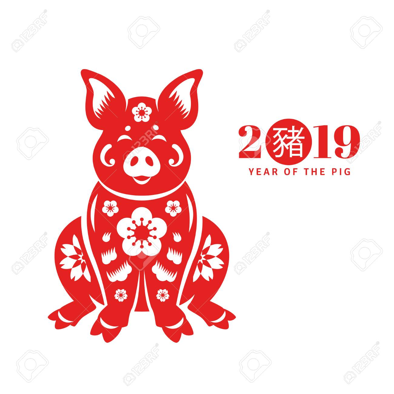 Year of the Pig.