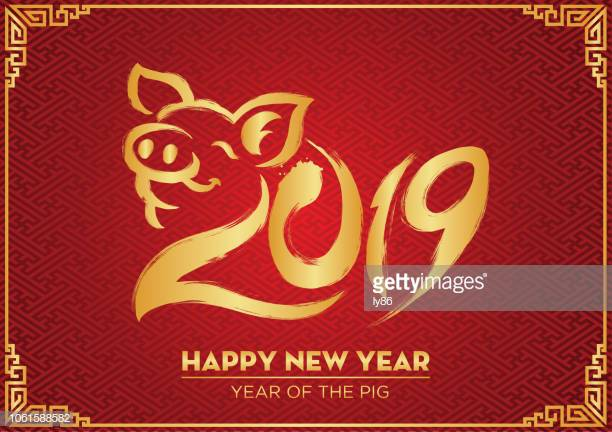 60 Top Year Of The Pig Stock Illustrations, Clip art, Cartoons.