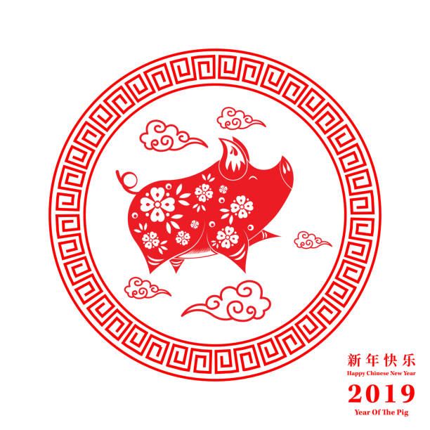 Best Chinese New Year Pig Illustrations, Royalty.