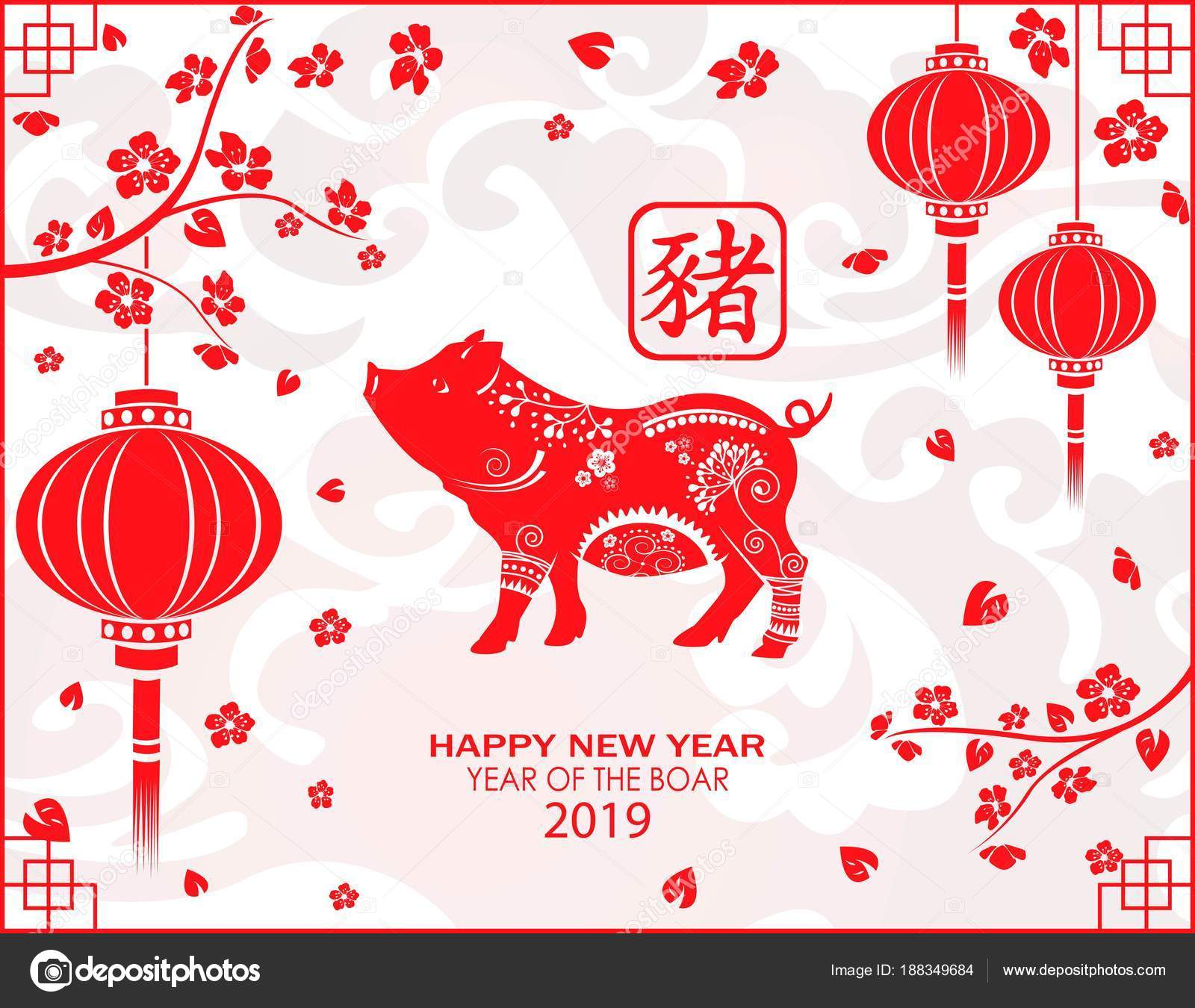 Happy chinese new year 2019 clip art.