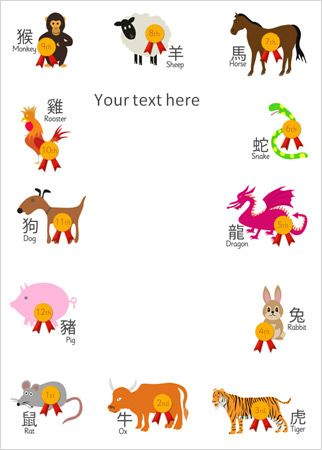 Chinese new year pig borders clipart.