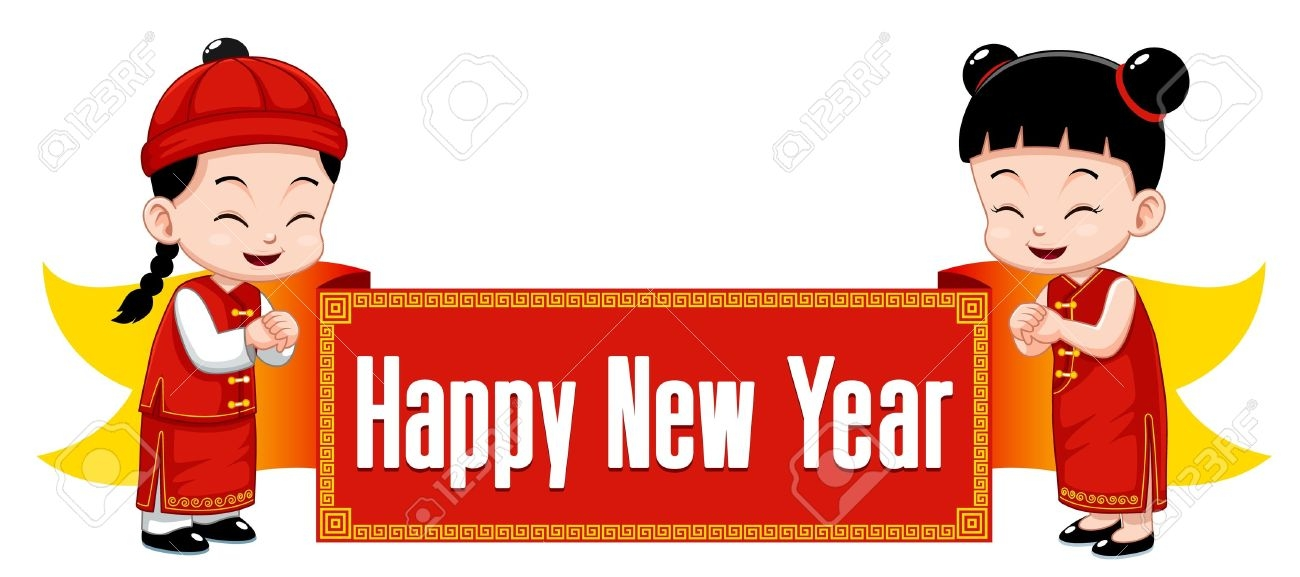 Chinese new year clip art free.