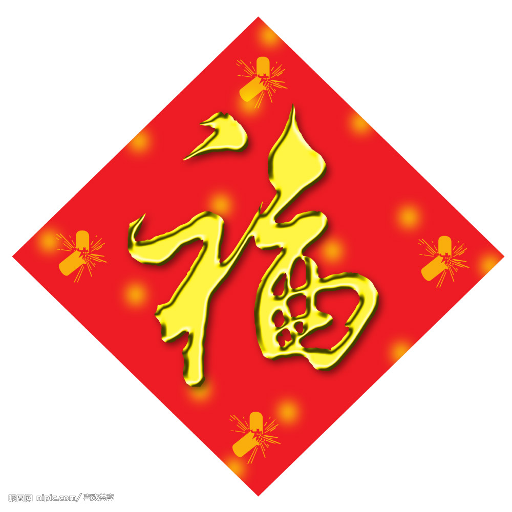 Lunar new year clipart - Clipground