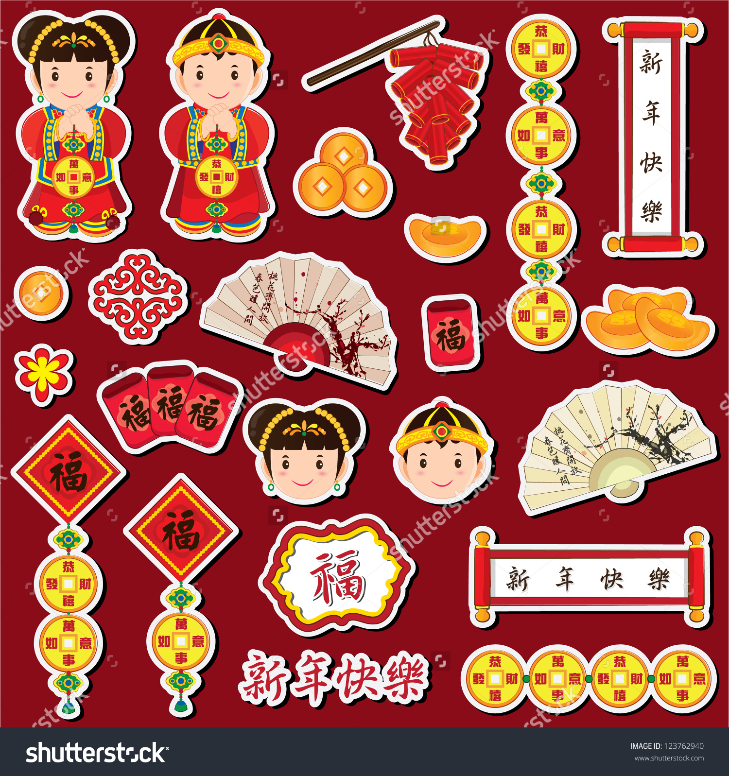 Chinese New Year Clip Art Set Stock Vector 123762940.