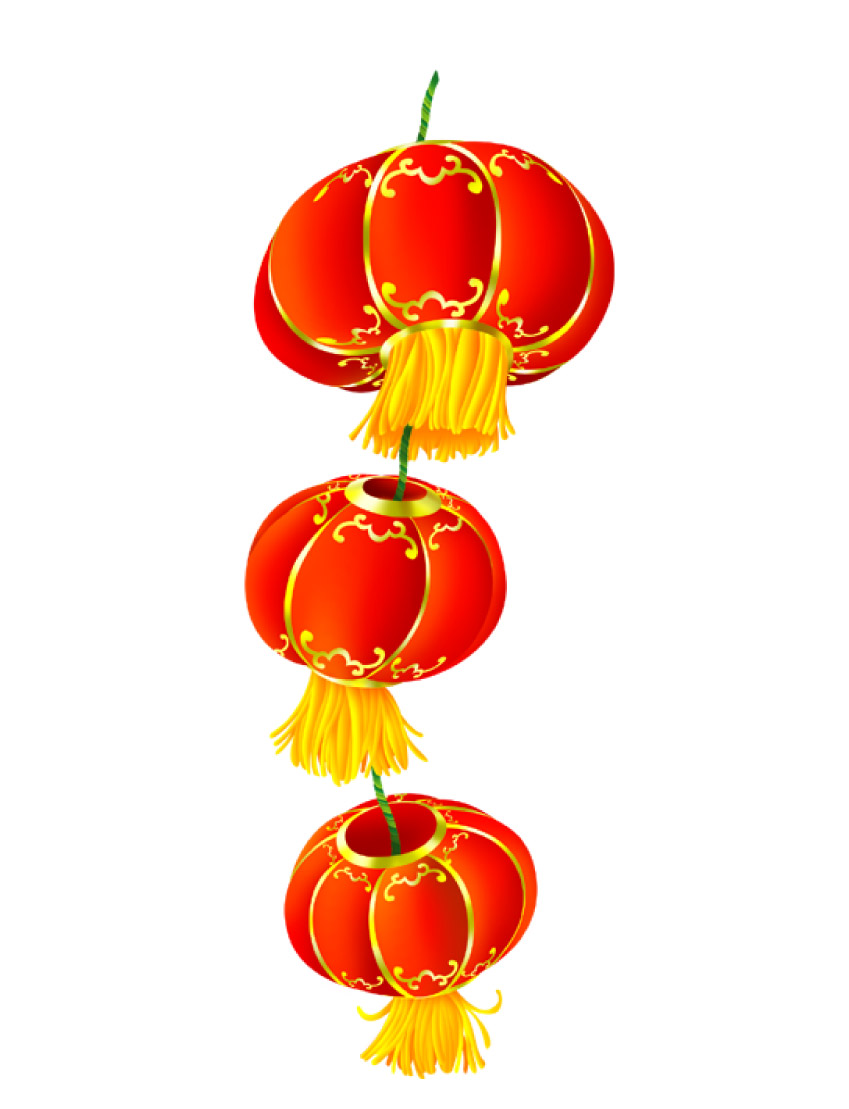 Chinese New Year Clipart Clear Background.