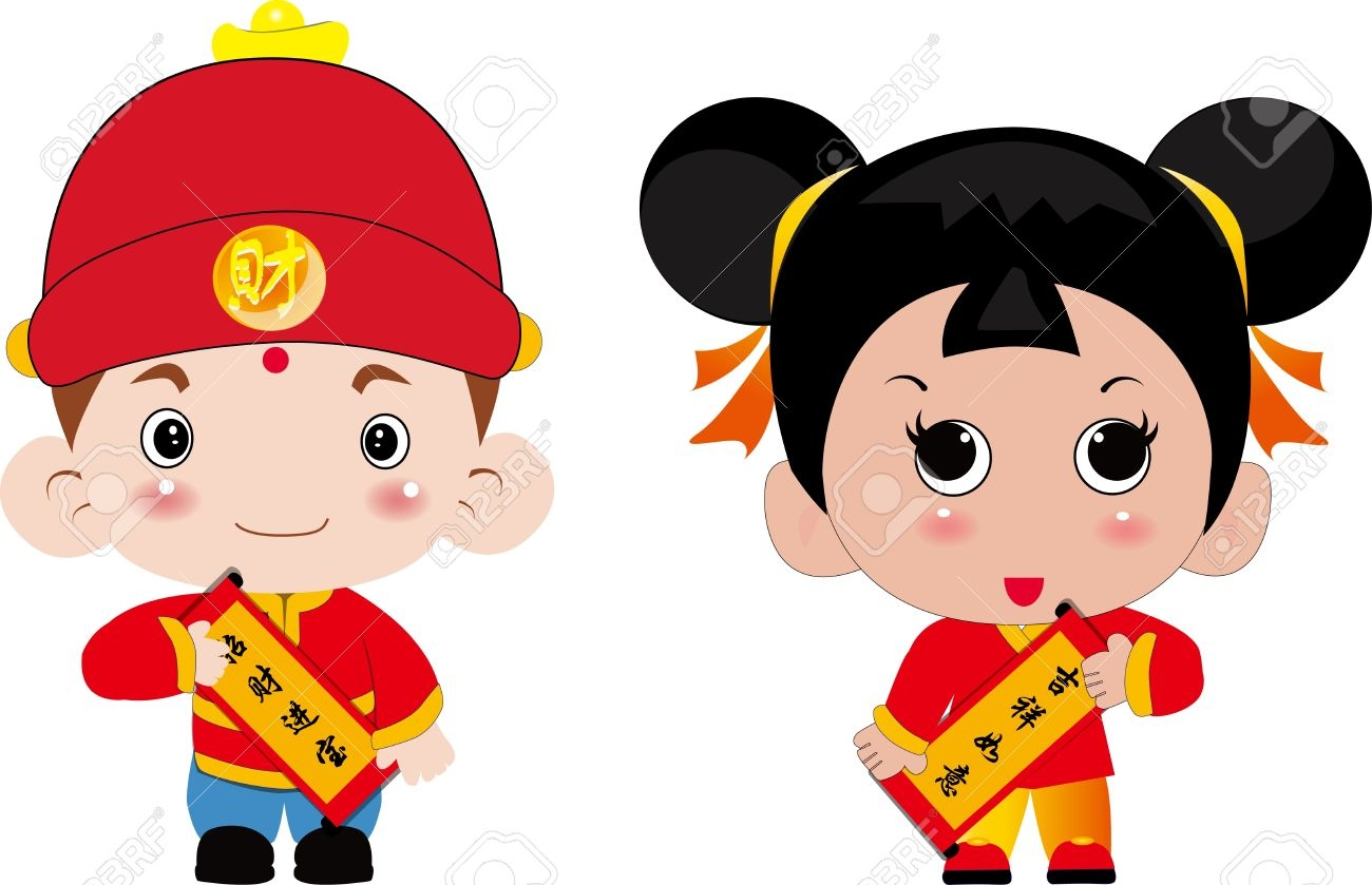Chinese New Year Clip Art.