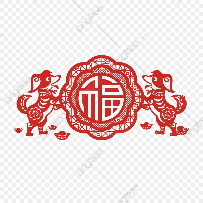Chinese New Year 2018 Red Dogs, Dog Vector, 2018, Paper Vector PNG.