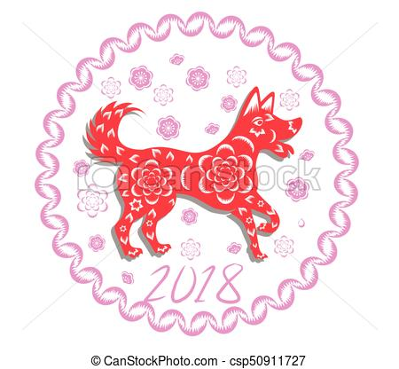 Happy Chinese New Year 2018 year of the dog. Lunar new year..