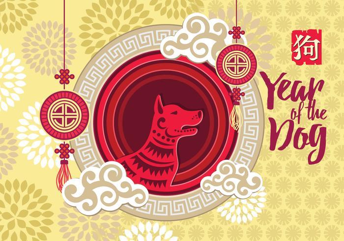 Chinese New Year Free Vector Art.