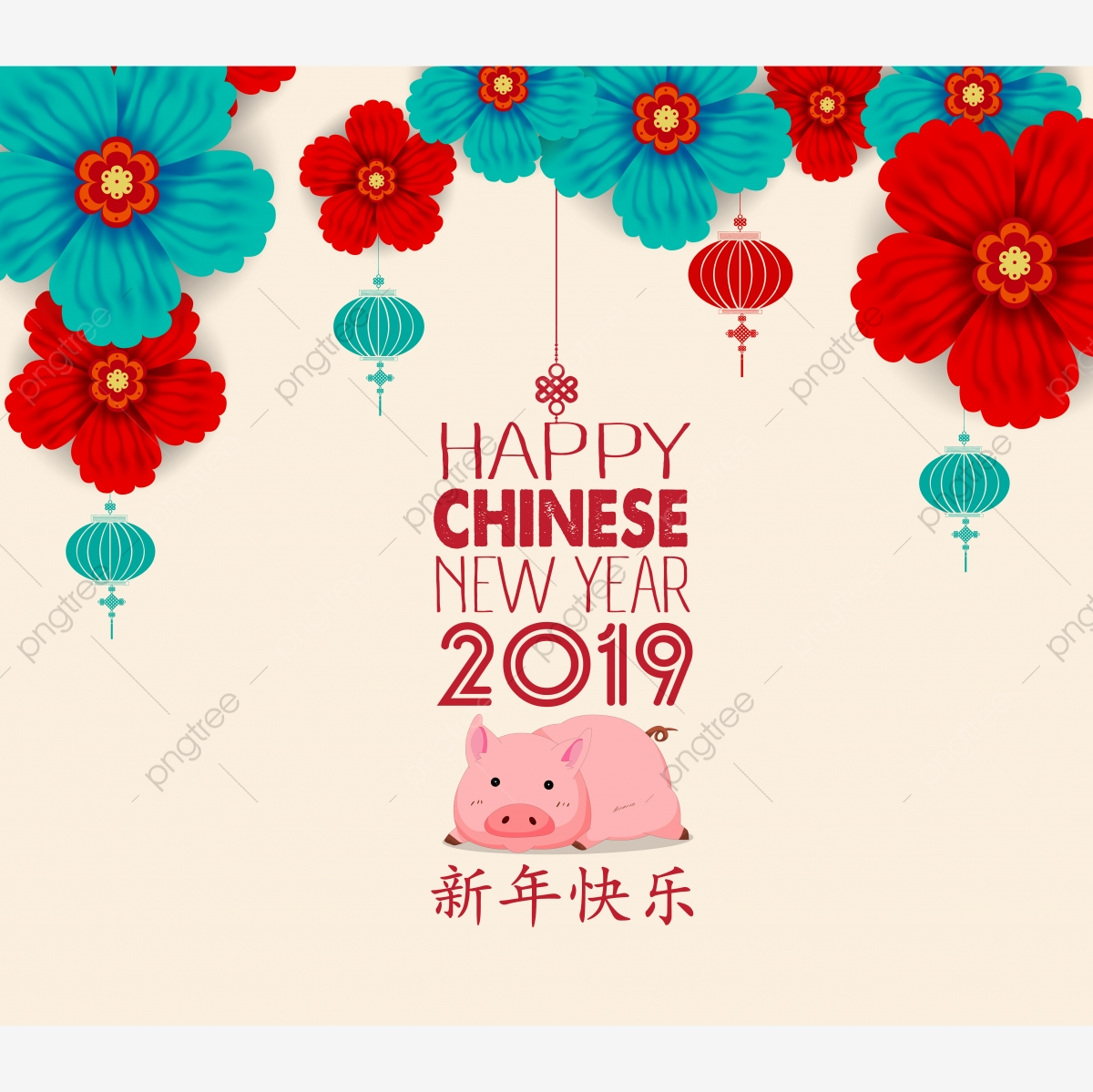 Happy Chinese New Year 2019 Year Of The Pig With Cartoon Pig Chinese.