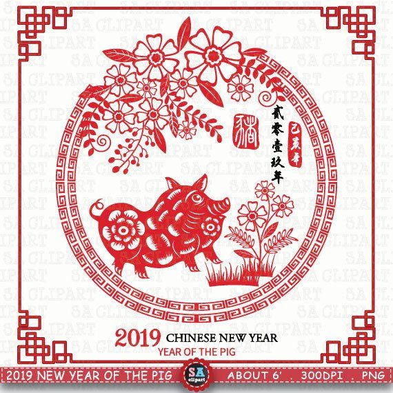 2019 New Year Of The Pig