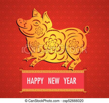 Happy Chinese New Year 2019 year of the pig. Lunar new year.