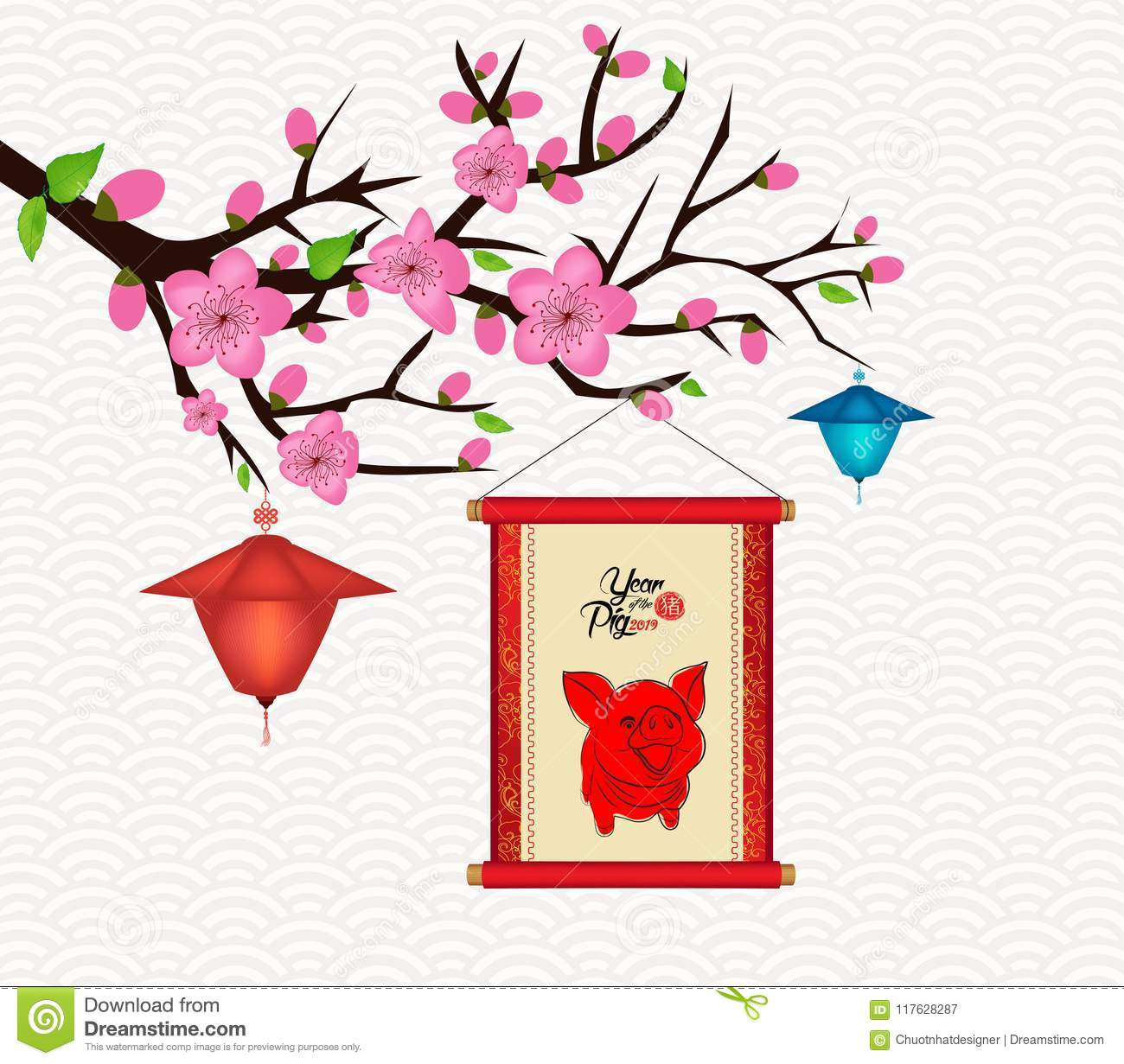 Happy New Year 2019 Blossom Greeting Card. Chinese New Year Of The.