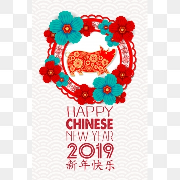 Chinese New Year 2019 PNG Images.