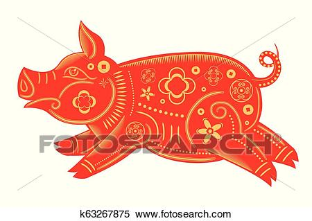 Happy Chinese New Year 2019 Zodiac Sign of Red Pig Clipart.