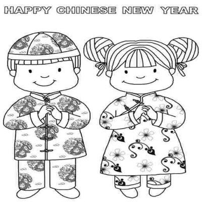 Chinese New Year Clipart Black And White.