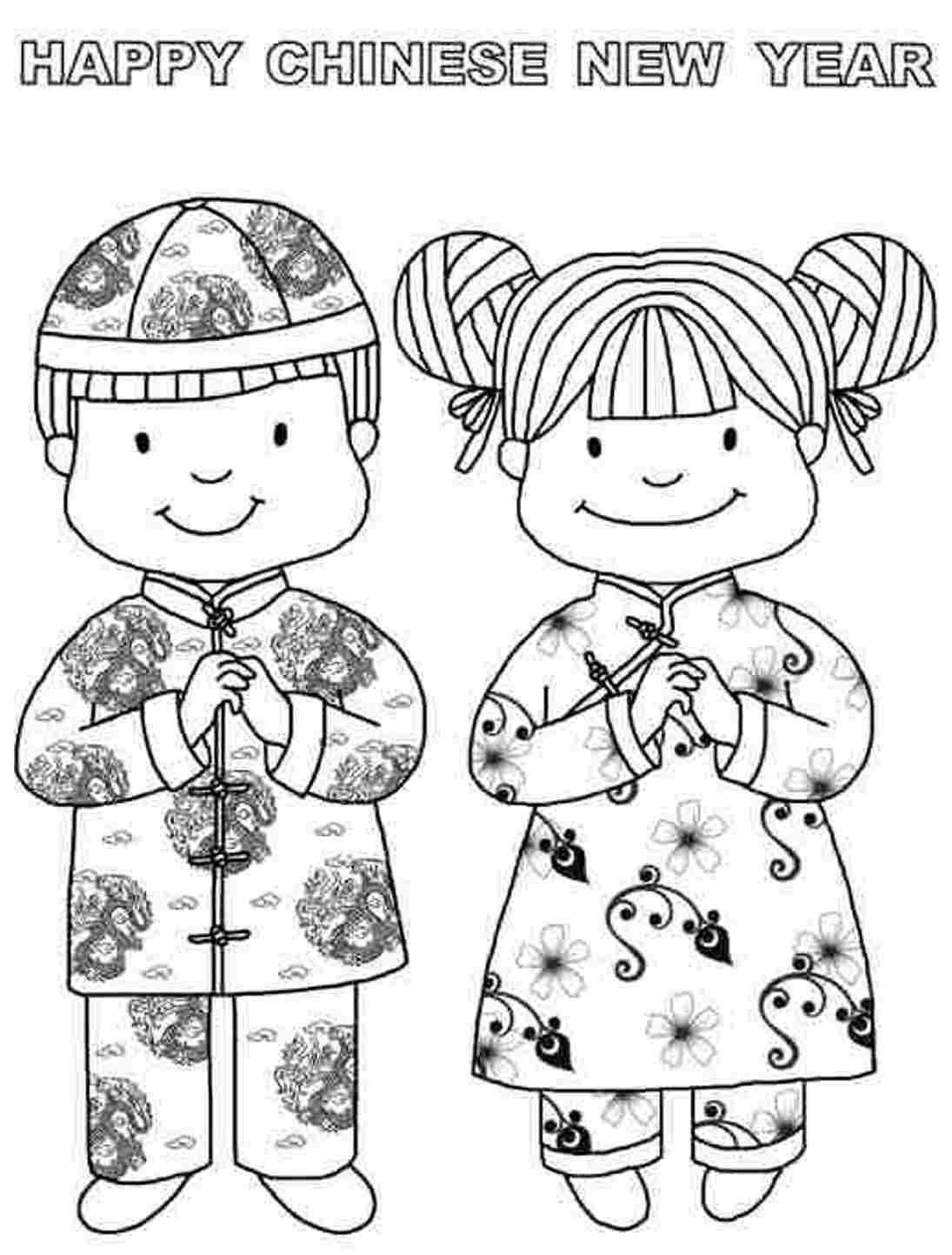 Best Happy Chinese New Year Black And White Clipart.