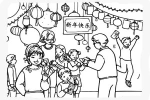 Chinese new year clipart black and white 7 » Clipart Station.