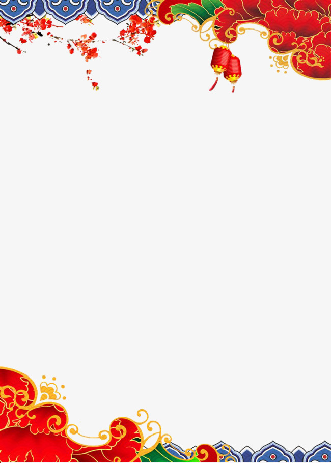 Chinese New Year Border Clipart.