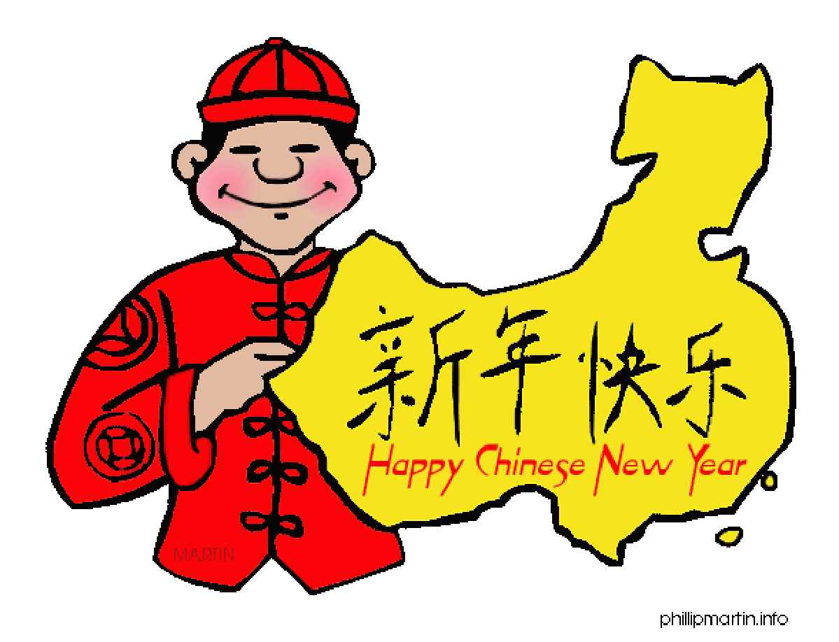 Chinese New Year Clipart.
