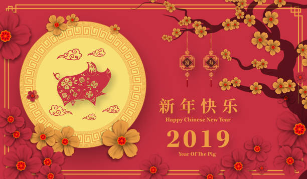 Best Chinese New Year Illustrations, Royalty.