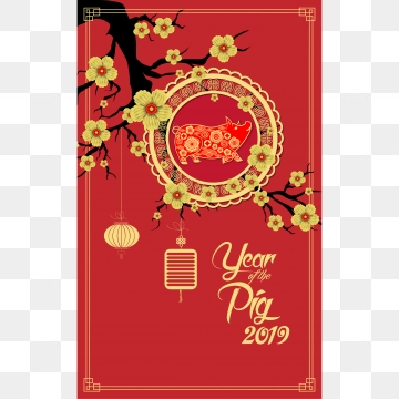 Chinese New Year Png, Vector, PSD, and Clipart With Transparent.