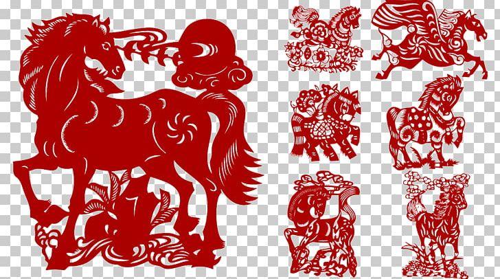 Chinese New Year Chinese Zodiac Horse Chinese Calendar.