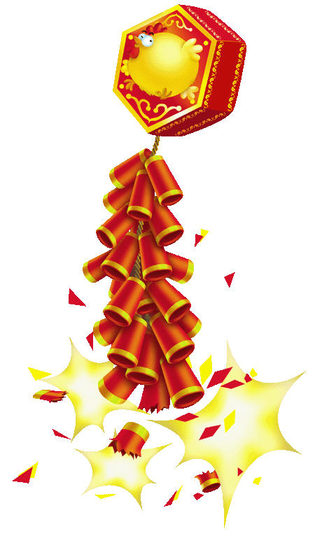 Chinese New Year Decorations Clipart.