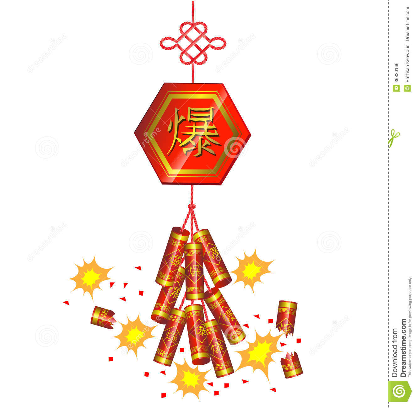 Similiar Chinese New Year Firecrackers Keywords.