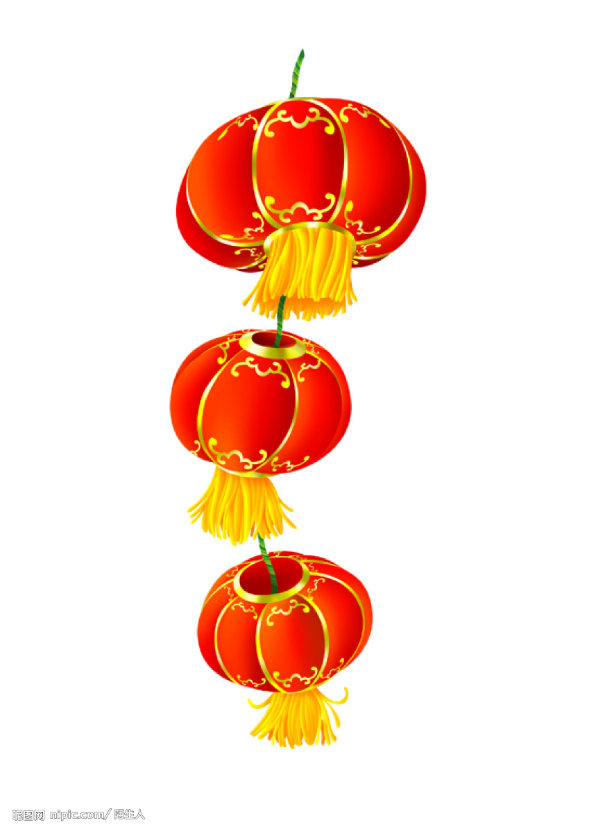 Chinese New Year Fireworks Clipart.