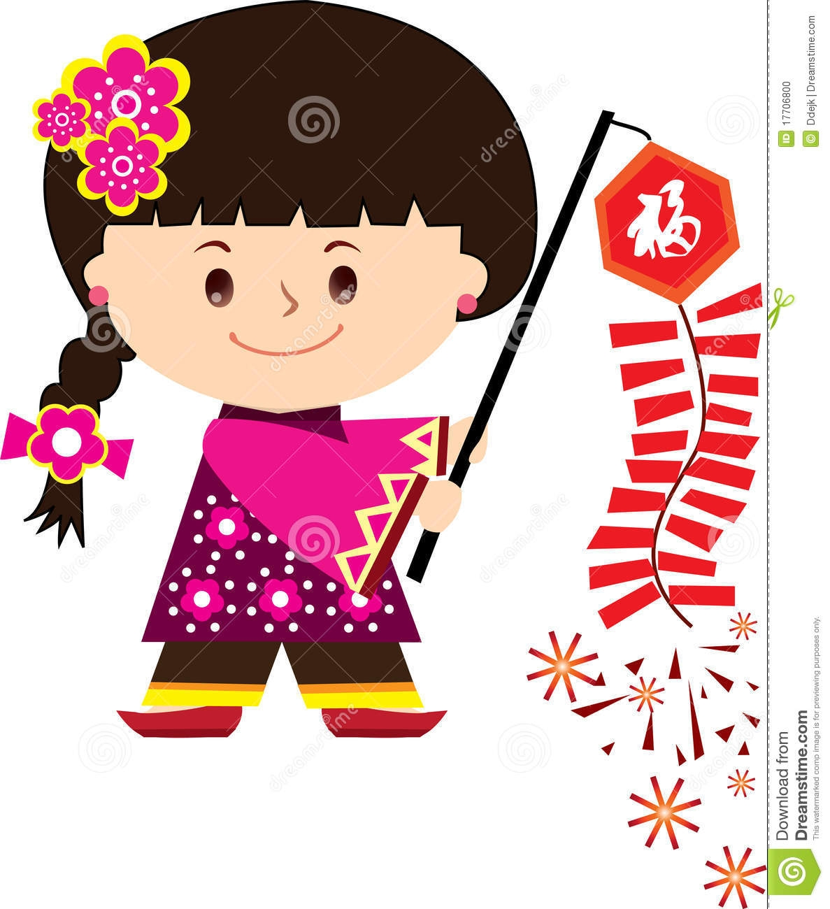 Fireworks Clipart Chinese New Year.
